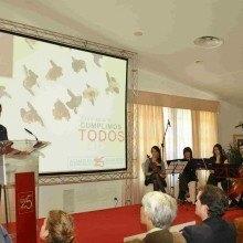 XXV Asamblea de Extremadura